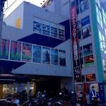 ラフアンドロード横浜店さん